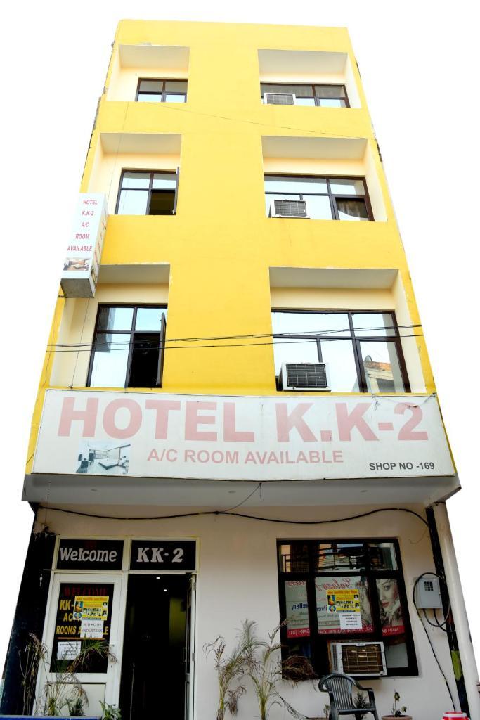 Hotel Kk 2 Chandigarh in Chandigarh