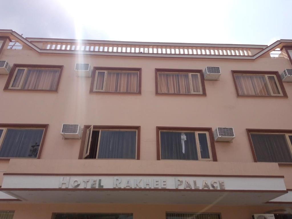 Hotel Rakhee Palace in Katra