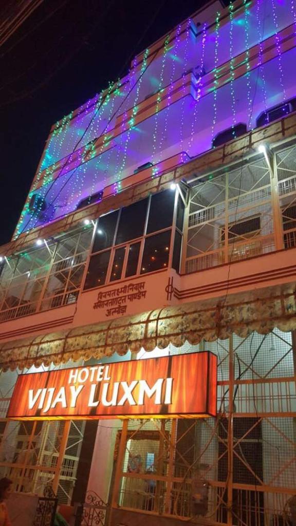 Hotel Vijay Laxmi in Haridwar