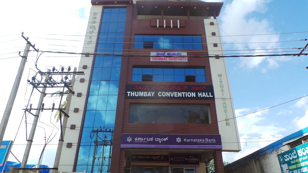 Thumbay Comforts in Tumkur