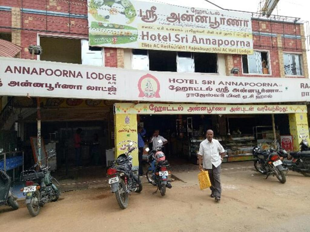 Hotel Sri Annapoorna in Salem