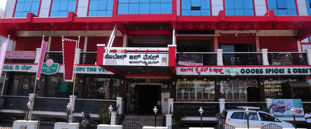 Hotel Alwesal International in Madikeri