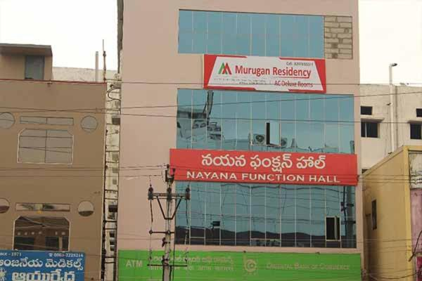 Murugan Residency in Guntur