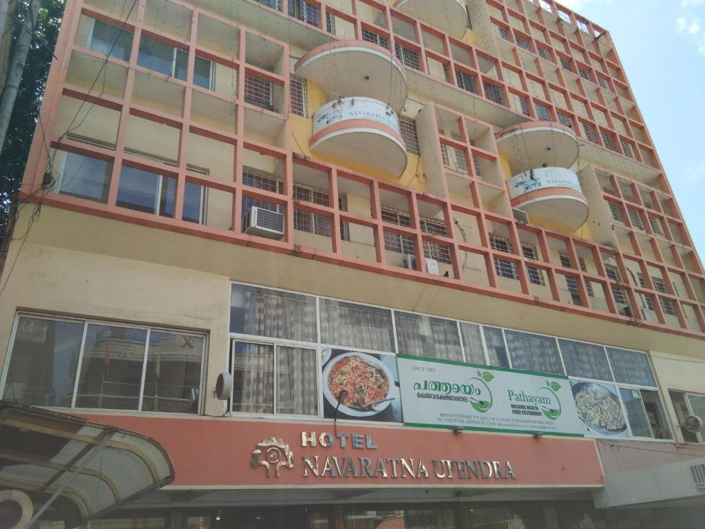 Hotel Navaratna Upendra in Thiruvananthapuram