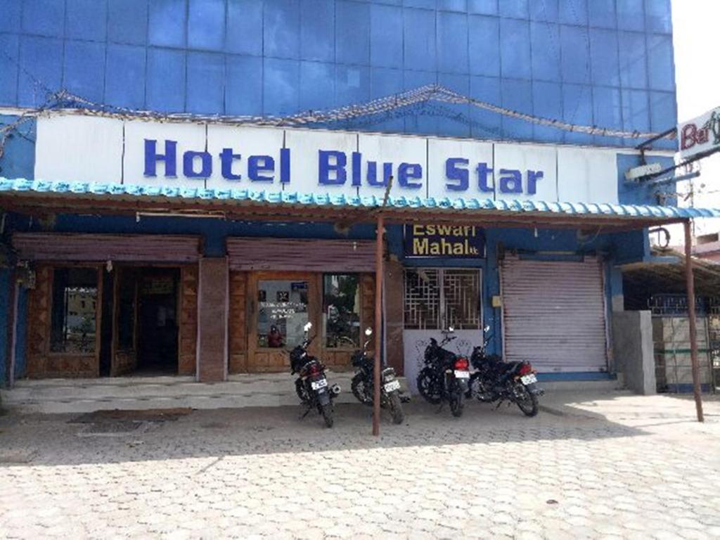 Hotel Blue Star in Salem