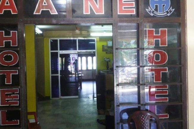 Hotel Aane in Itanagar