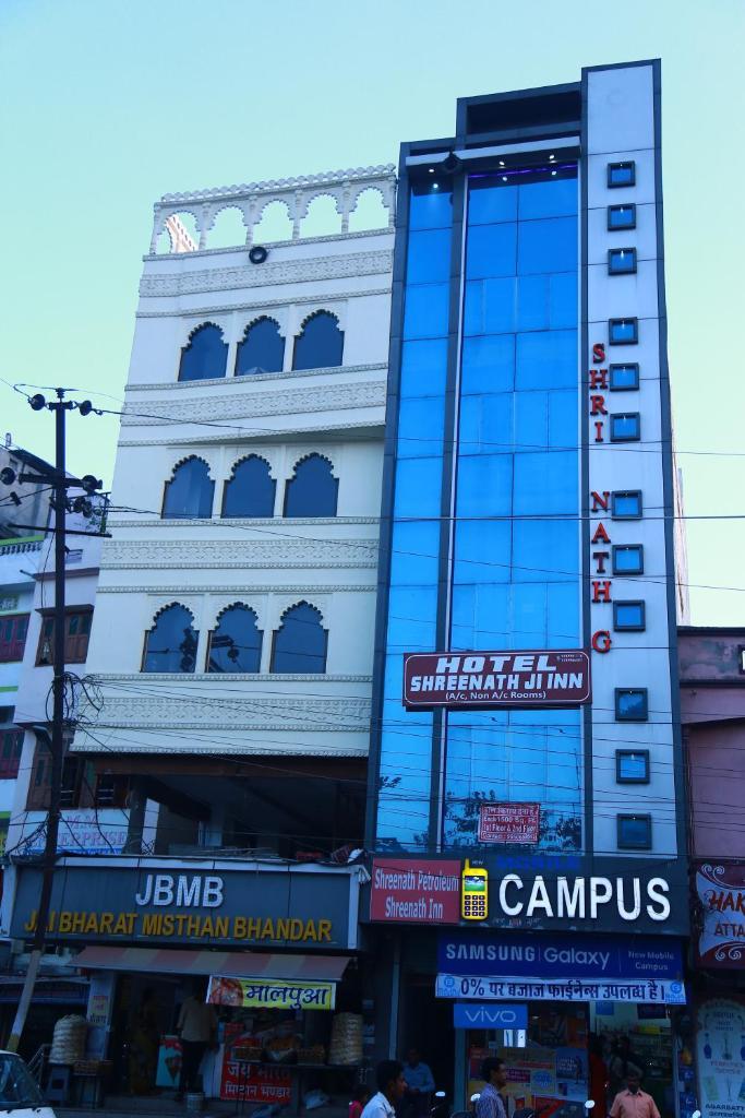 Shreenath Ji Inn in Udaipur