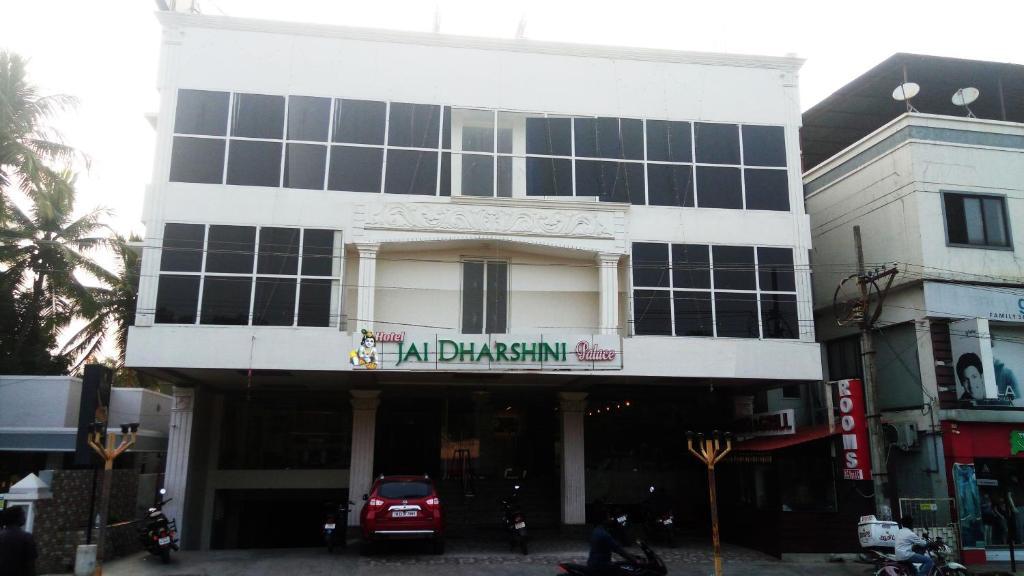 Hotel Jaidharshini Palace in Kumbakonam