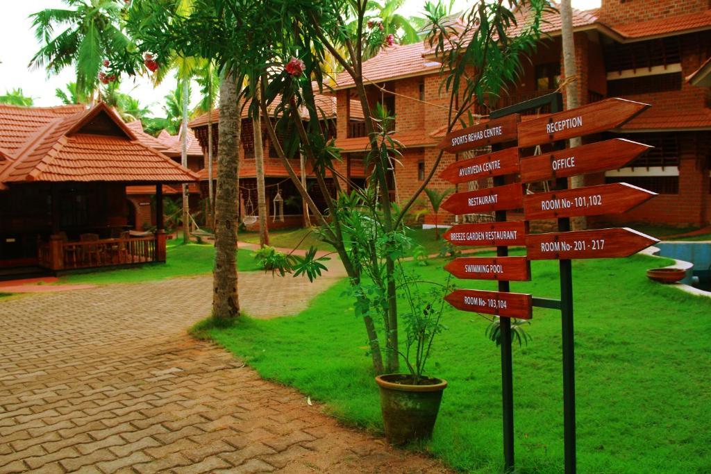 Ayur Rathna Ayurvedic Resort in Thiruvananthapuram