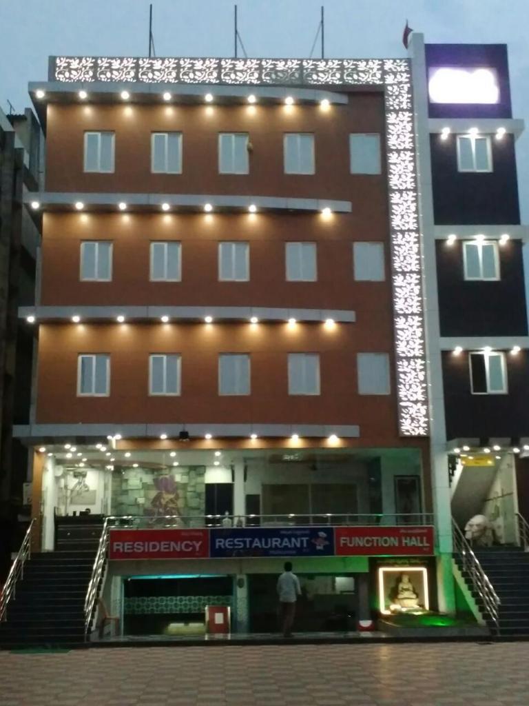 Sree Raja Rajeswari Hospitality Services in Jalaripeta
