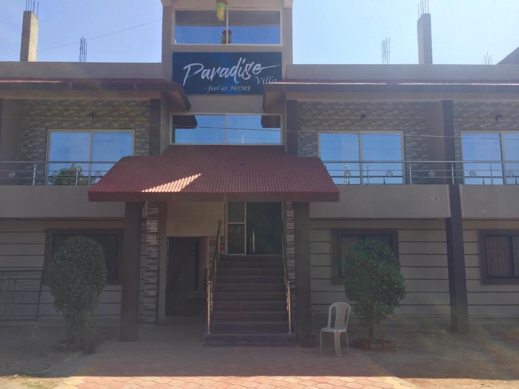 Paradise Inn in Medha