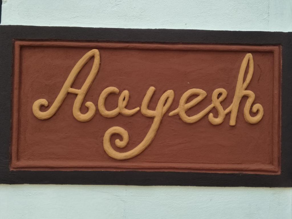 Aayesh Bed & Breakfast in Shantiniketan