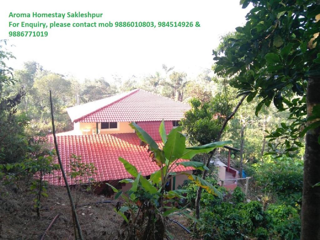 Aroma Homestay Sakleshpur in Sakleshpur
