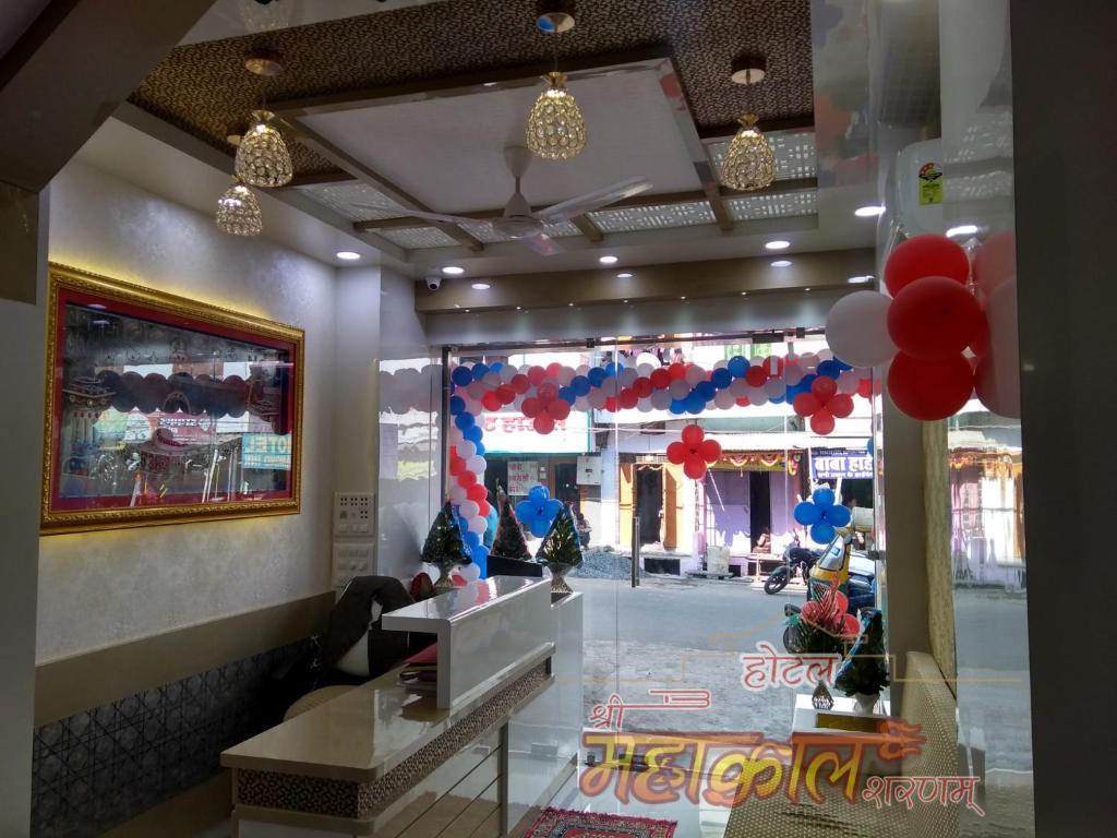 Shree Mahakal Sharnam in Ujjain