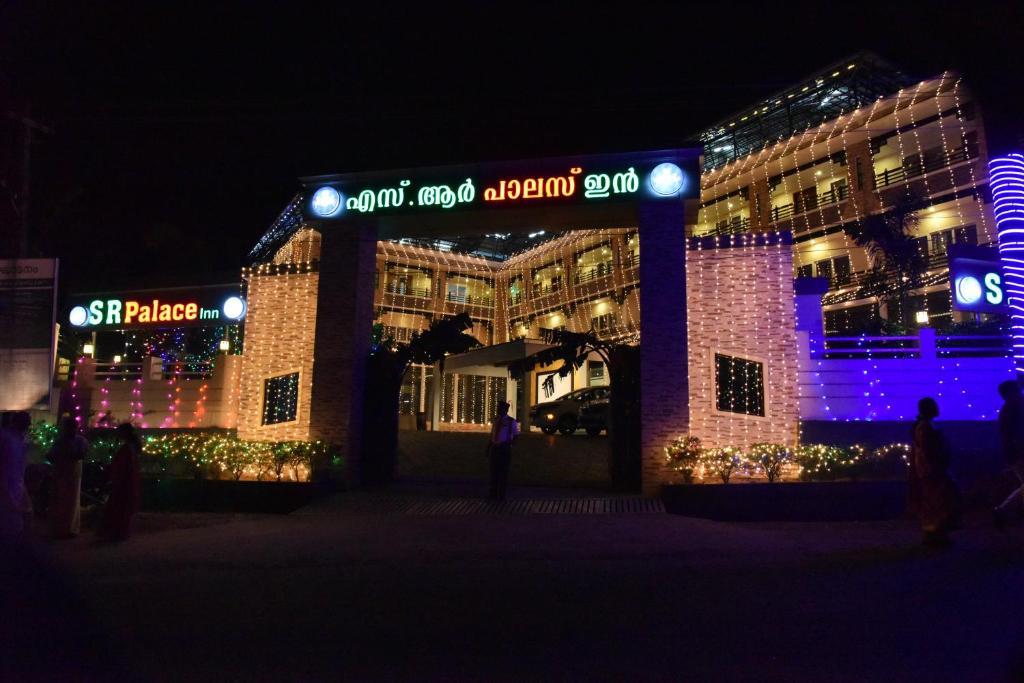 S.r Palace in Kollam