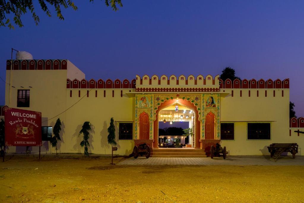 Rawla Pushkar Resort in Pushkar