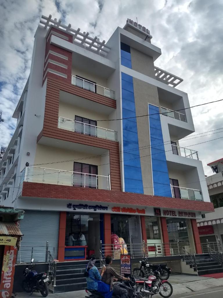 Hotel Reyansh in Tanakpur