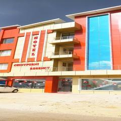 Hotel Chintpurni Regency in Chintpurni