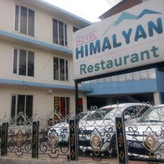 Hotel Himalayan Chintpurni in Chintpurni