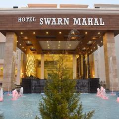 Hotel Swarn Mahal in Panipat