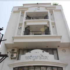 Jai Guru Hotel in Haldwani