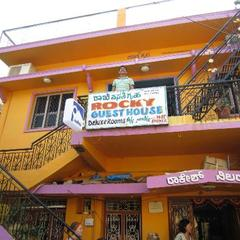 Rocky Guesthouse in Hampi