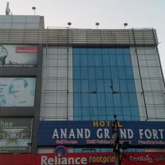 Anand Grand Fort Hotel in Vizianagaram