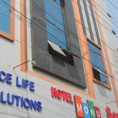 Hotel Monu in Raipur