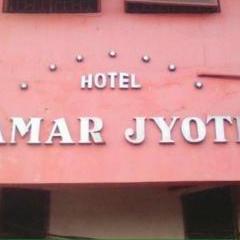 Hotel Amar Jyoti in Narsinghpur