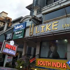 Hotel Maharaj in Mangalore