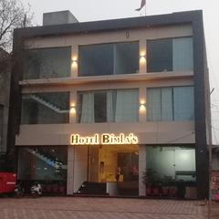 Hotel Bimla's in Fatehabad