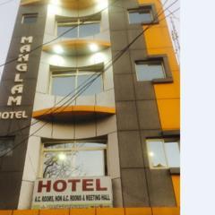 Hotel Manglam Avenue in Dhar
