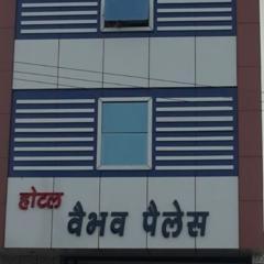 Vaibhav Hotel in Bhiwani