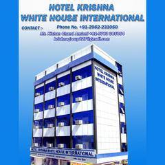 Hotel Krishna White House International in Barmer