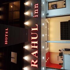 Rahul Inn in Ambikapur