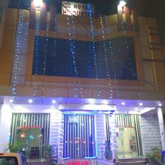 Hotel Hindustan Kannauj in Kannauj