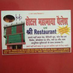 Deoghar Hospitality in Deoghar