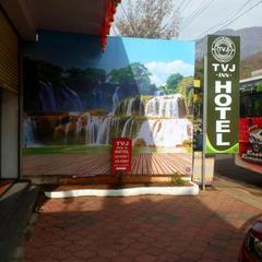Tvj Inn&hotel in Maraiyur