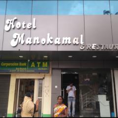 Hotel Manokamal in Orai