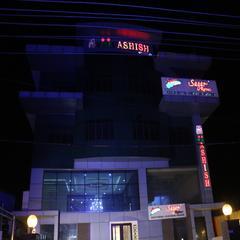 Hotel Ashish Continental Phagwara in Phagwara