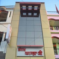 Hotel Kanhaji in Tanakpur