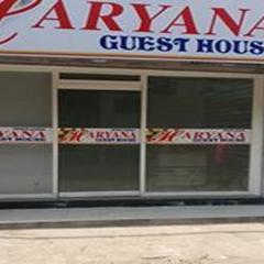 Haryana Guest House Sirsa in Sirsa