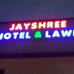 Hotel Jayshree in Chhindwara