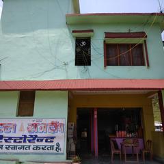 Hotel Rajdeep And Restaurant in Bageshwar