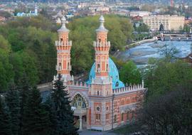 Moscow to Vladikavkaz flights